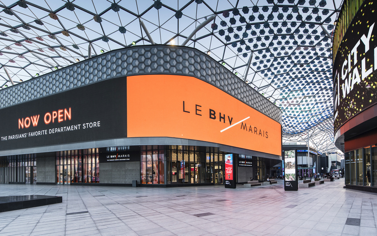 Image: Galeries Lafayette