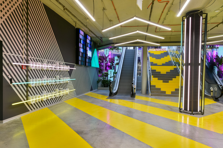 Ikea Centres Launches Innovative New Fashion Space To Attract